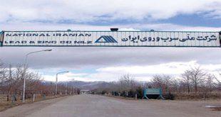محل جدید دپوی پسماند سرب و روی زنجان تعیین شد