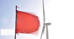 بزرگترین مزرعه بادی کشور به بهره برداری میرسد