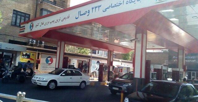 میزان گوگرد سوخت در برخی ایستگاهها فراتر از حد مجاز