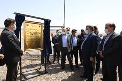 افتتاح بزرگترین مرکز لندفیل و پسماند کشور