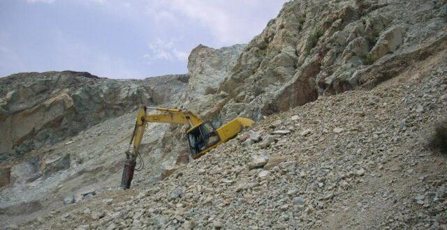 چالشهای واگذاری پهنههای معدنی به سرمایهگذاران