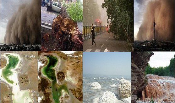 پیشبینیهای محیطزیستی که نشانههای آن در حال وقوع است
