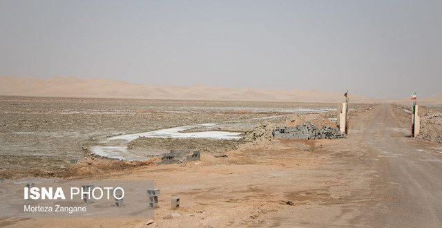 اصلاح قانون، تنها راهکار جلوگیری از ایجاد معدن در مناطق حفاظتشده