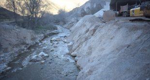 لرزه به اندام حیات وحش منطقه شکار ممنوع با یک انفجار مهیب معدنی